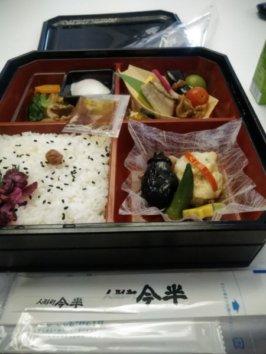 和歌山から東京へお弁当の勉強に